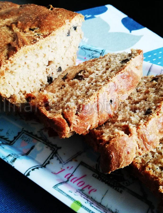 Бъркан хляб с пълнозърнесто брашно и маслини